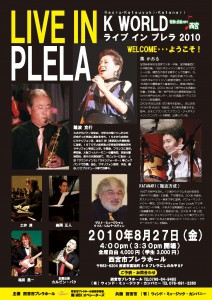20100827 live in plela
