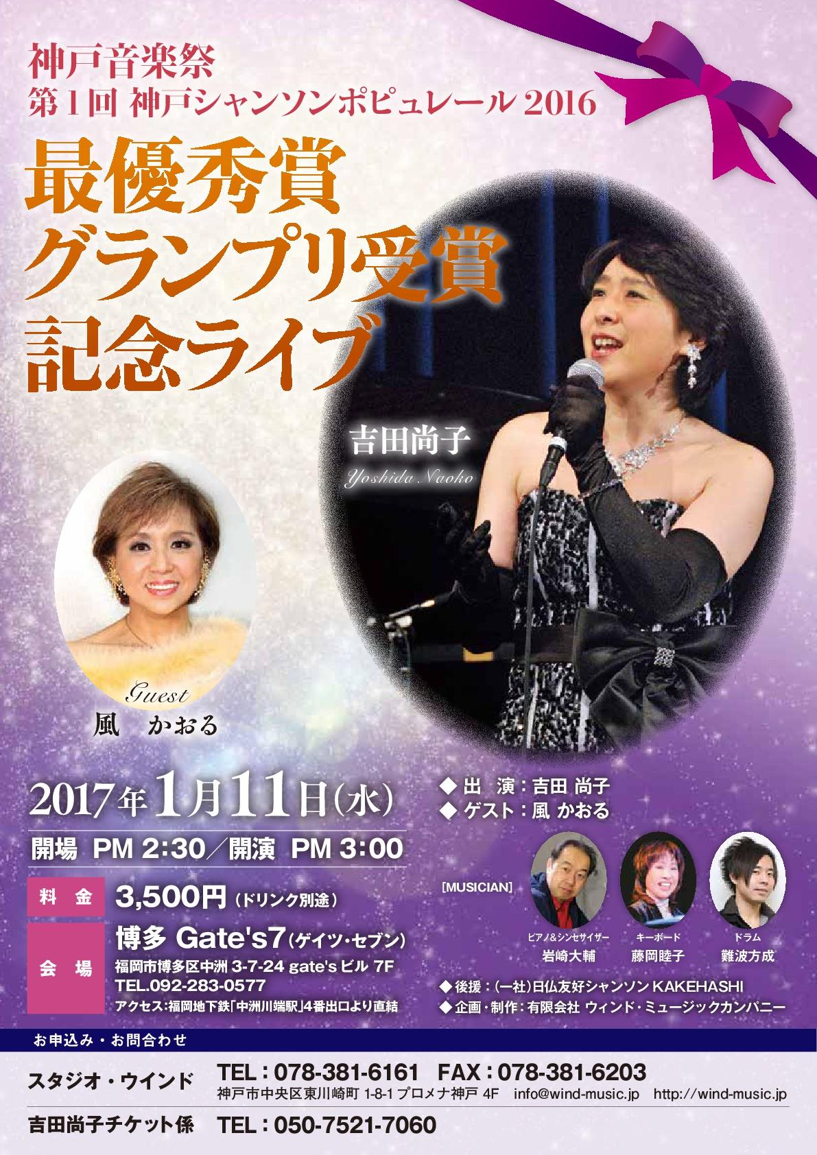 2016/10/kobe_1008_04-001.jpg