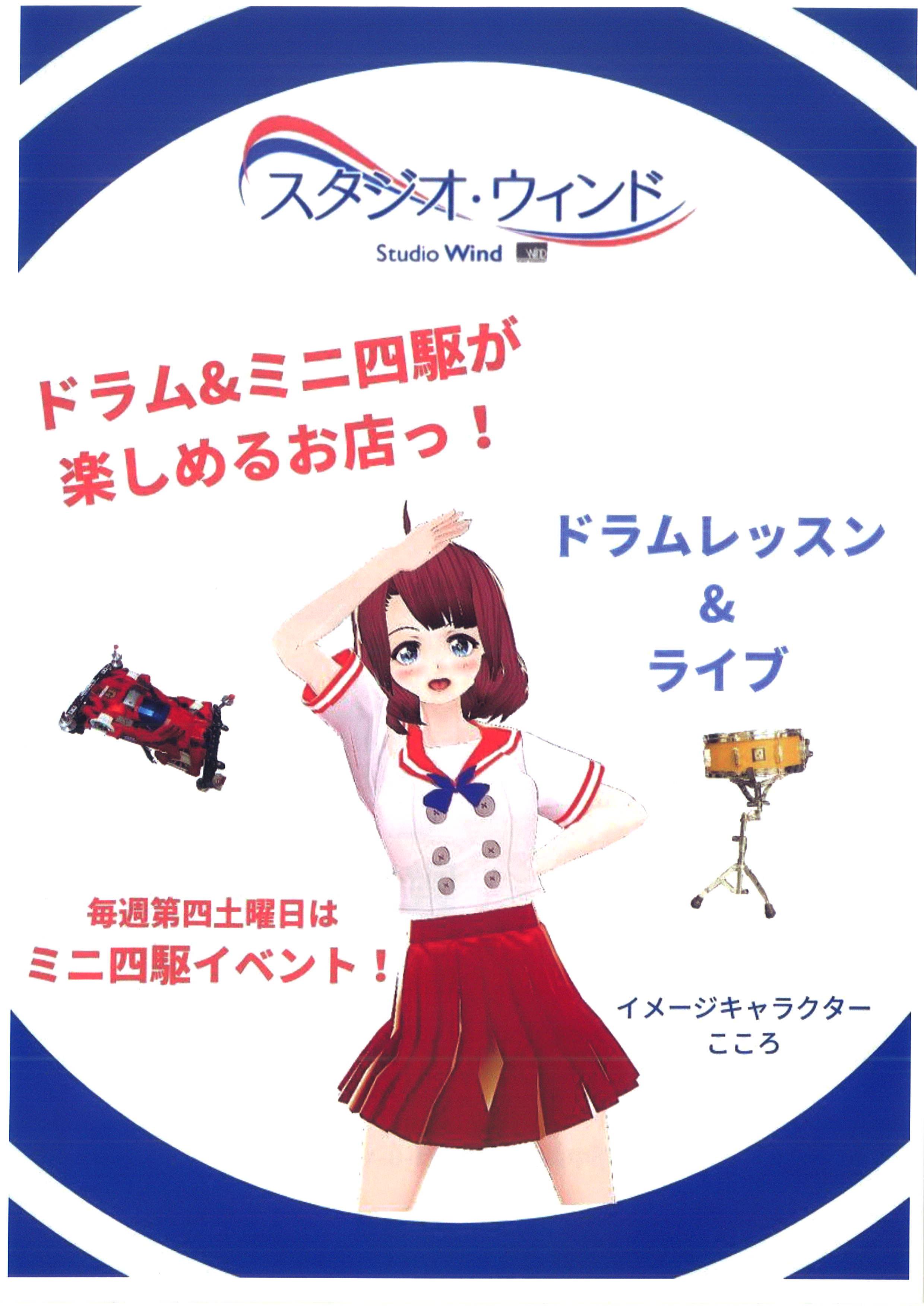 ミニ四駆イベント02.jpg