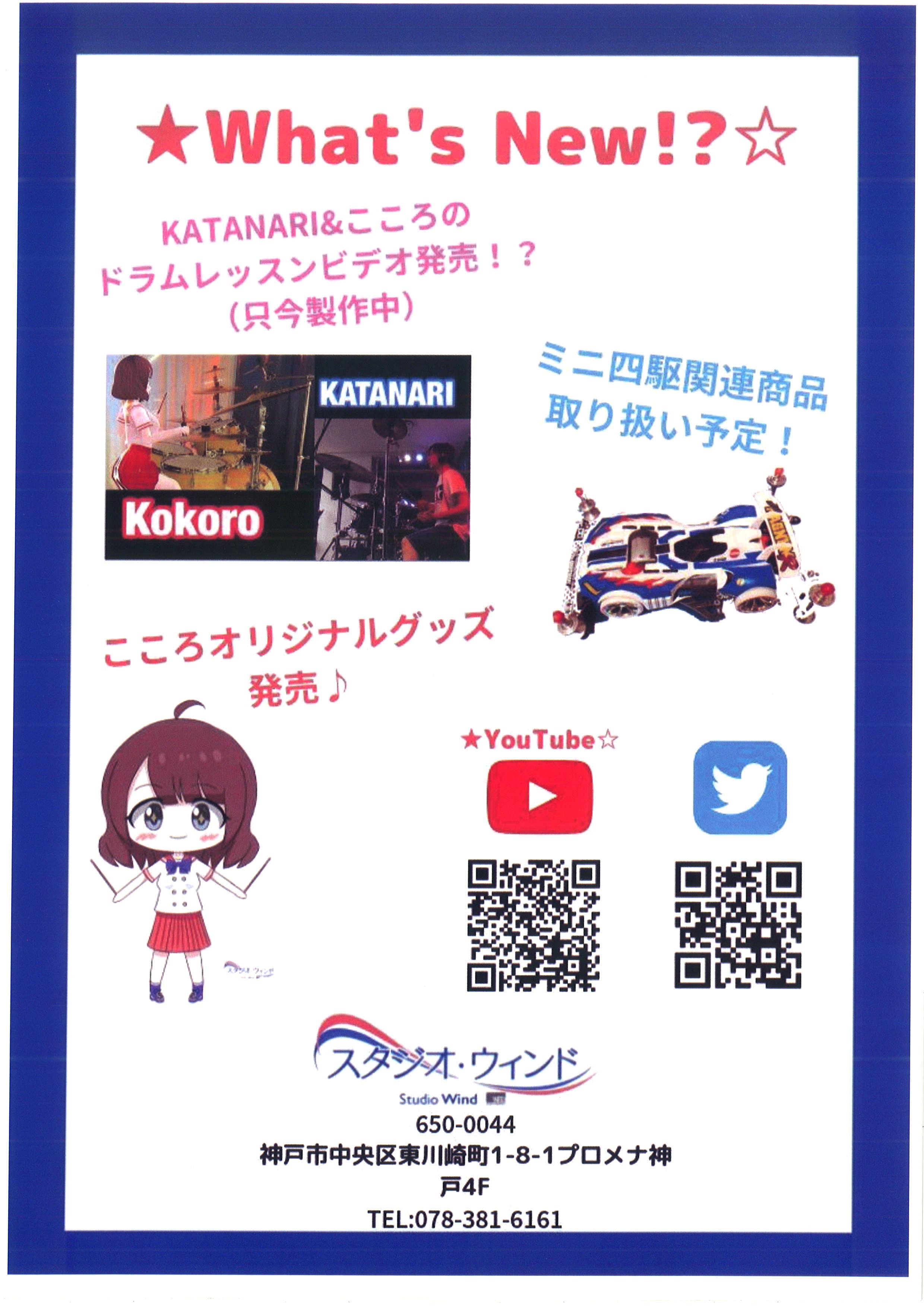 ミニ四駆イベント01.jpg